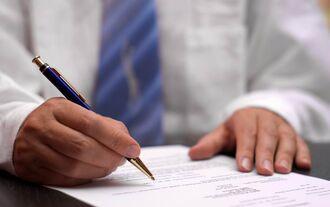 Rahmenvertrag, Ausschreibung